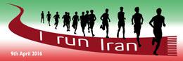 I Run Iran