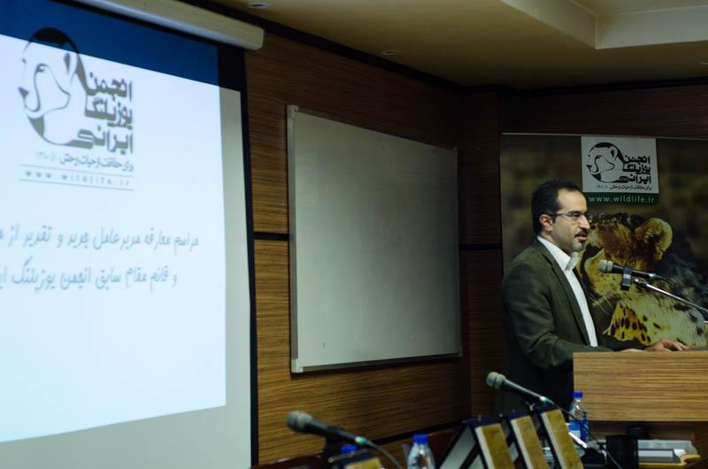 مراسم انجمن یوزپلنگ ایرانی (4)