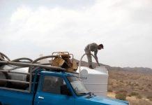 «محیط بان آب» در ذخیرهگاه زیست کره توران