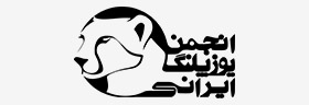 iranian cheetah society