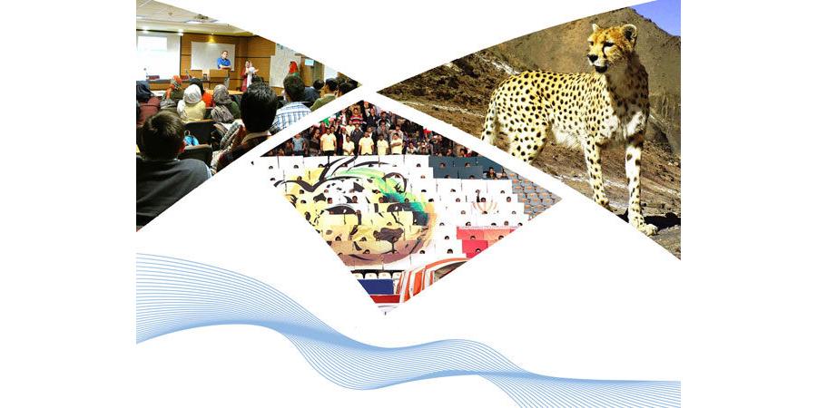 گزارش عملکرد سال ۱۳۹۳ انجمن یوزپلنگ ایرانی